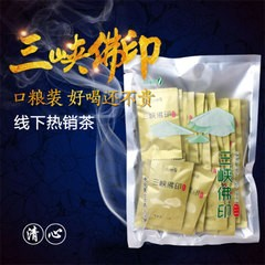 三峡佛印清心绿茶