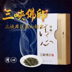 三峡佛印.清心绿茶