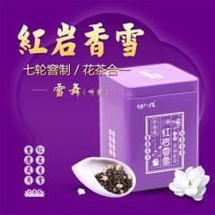 红岩香雪雪舞茉莉花茶(听装)